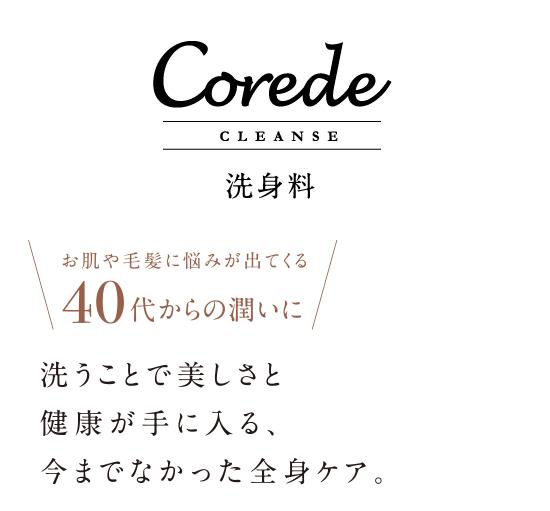 corede_01
